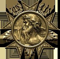 Орден Нептуна