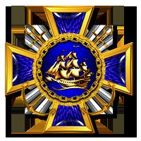 Крест Благотворителя