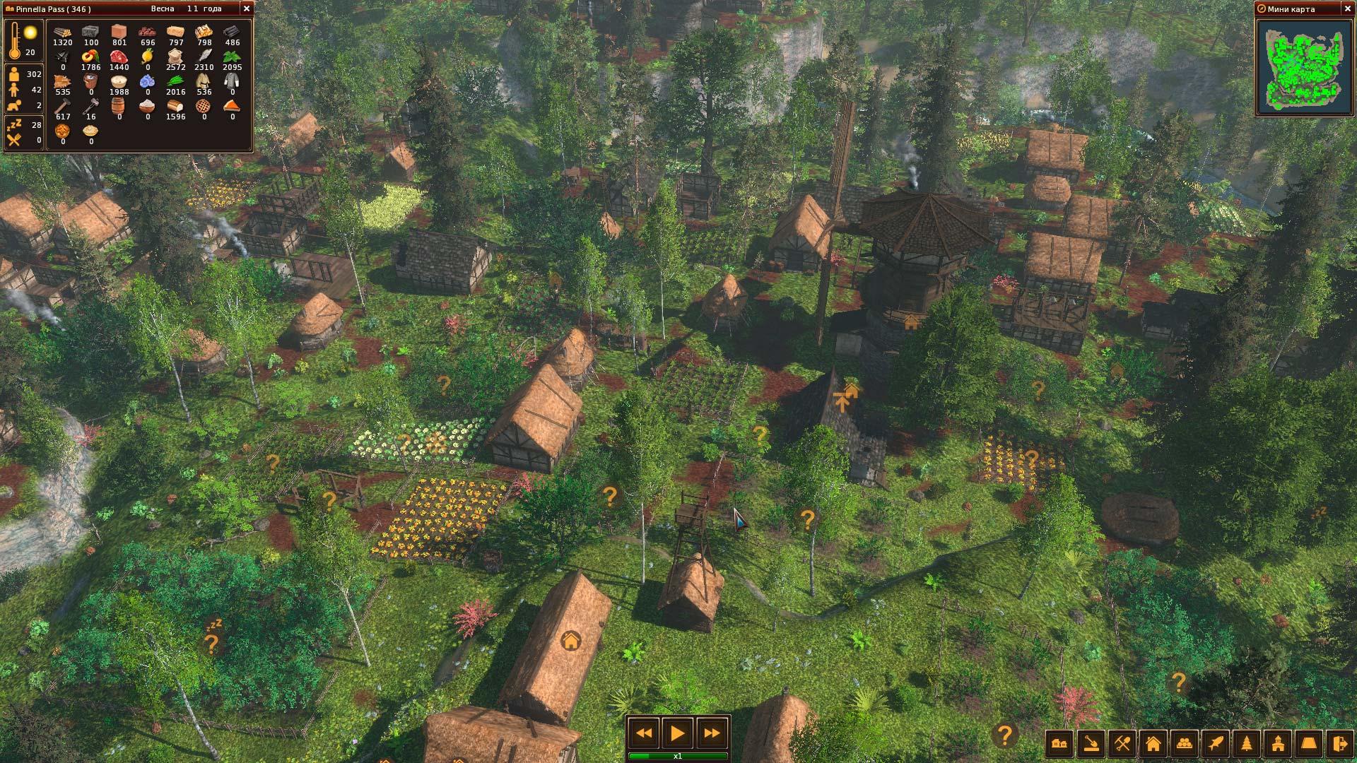 Life is feudal forest village код ровного ландшафта сюжетно-ролевая игра космос, космонавты конспект