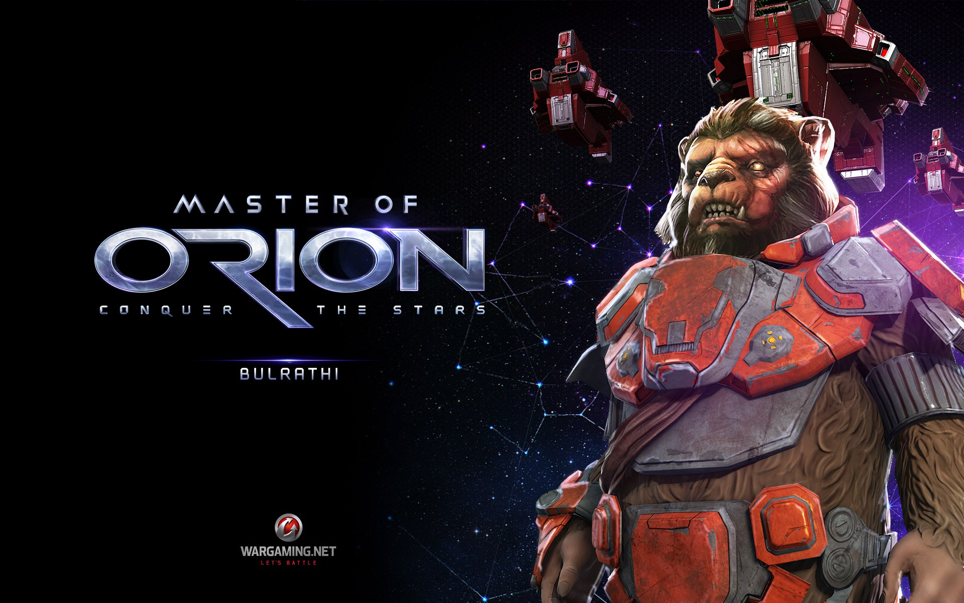 Master of orion как играть