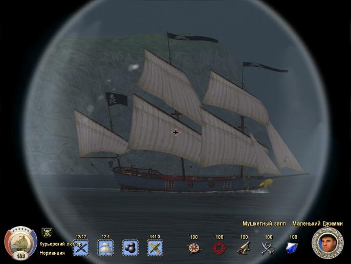 Скачать патч для сталкера тень корсары проклятыесудьбой патч Корс