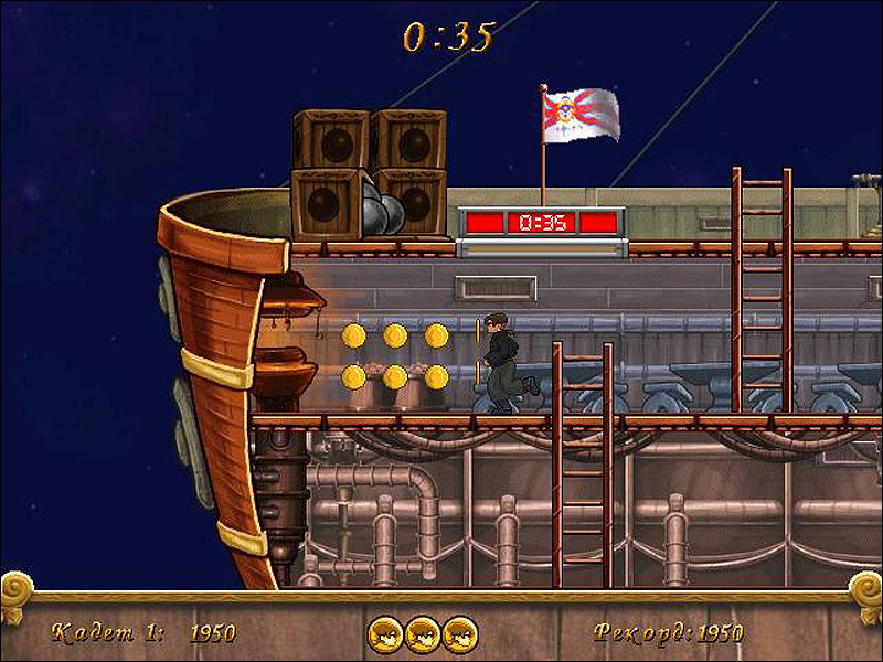 Правила форума гавань корсаров пущены